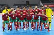 كأس العالم لكرة القدم داخل القاعة