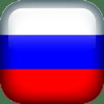 Pronostic Dinamo Moscova - Spartak Moscova (18 Iulie 2017)