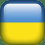 Pronostic Shakhtar Donetsk - Dinamo Kiev (15 Iulie 2017)