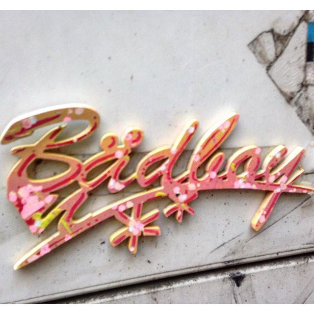 Sek auch du ein 'Bädboy' am Wochenanfang ;-) #streetart