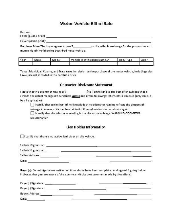 Maine DMV Bill of Sale Form