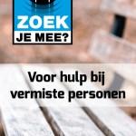Grafisch Werk - Websiteheader en banners voor Stichting Zoek Je Mee