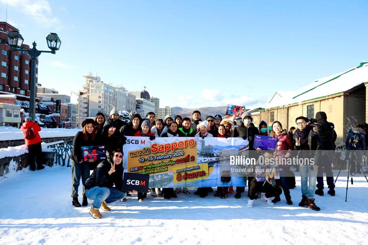 เทศกาลหิมะซัปโปโร ประเทศญี่ปุ่น