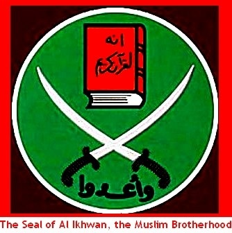 Image result for pics of muslim brotherhood