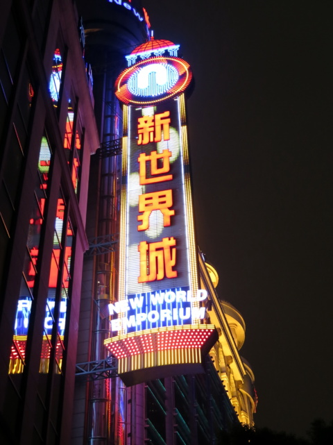 They say the neon lights are bright...in Shanghai. Especially on Nanjing Road. Shanghai, China, Asia.