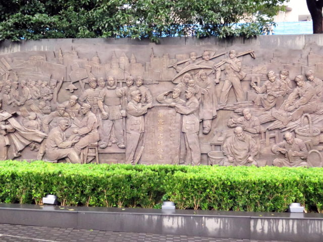 A small segment of a glorious heroic monument in People's Park. Shanghai, China, Asia.