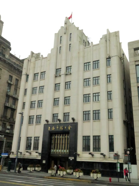 Bank of Communications Building, 1948. Another great art deco building. Post-war art deco architecture is rare. This building was planned prior to the war. It was the last building built on the Bund before the Communist victory in 1949. Bund, Shanghai, China, Asia.