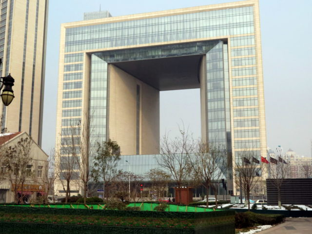 The St. Regis Tianjin reminds me a whole lot of La Grande Arche de la Défense in Paris. Tianjin, China, Asia.