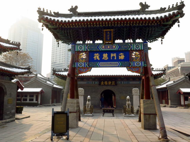An attraction within Ancient Culture Street is genuinely ancient. Tianhou Palace is a Taoist temple built to honor Tianhou, Goddess of the Sea. It was originally built in 1326, during the Yuan Dynasty of the Mongols. Tianjin, China, Asia.