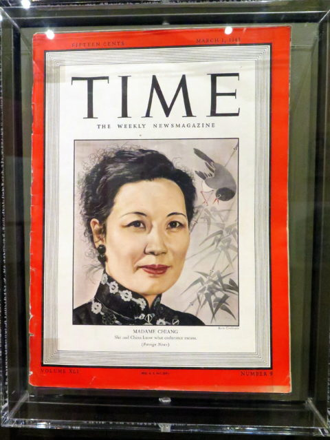 In the center of the display in the previous picture is the picture of Madame Chiang Kai-shek on the cover of Time magazine. Madame Chiang, somewhat like the Eleanor Roosevelt of China, toured the US to get wartime support for China. Like her husband Chiang Kai-shek, she fled to Taiwan when the Communists won the Chinese Civil War. She died at 105 in New York in 2003. San Francisco, United States, North America.