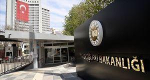 Dışişleri Bakanlığından AB Zirvesi kararlarının Türkiye'ye ilişkin bölümlerine yönelik açıklama
