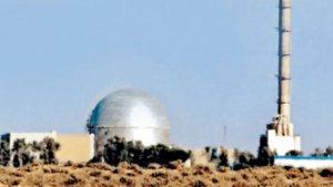 İsrail, Dimona Nükleer Tesisi'ndeki görevlileri İran'ın saldırı olasılığına karşı uyardı