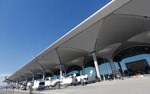 İstanbul Havalimanı belgesel oldu: İlk kez bugün 20.00'de yayınlanacak