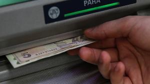 Milyonlarca Çalışanın Gözü 2021 Zammında: Asgari Ücret 10 Yıl Sonra 300 Doların Altına Düştü