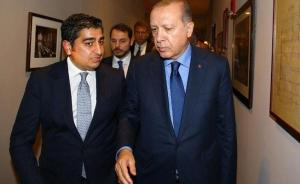 SBK Holding'e Operasyon Düzenlendi: Sezgin Baran Korkmaz Hakkında Gözaltı Kararı