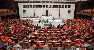 TBMM Genel Kurulu'nda, Milli Eğitim ile Ulaştırma ve Altyapı bakanlıklarının bütçeleri kabul edildi