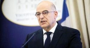 Yunan bakandan küstah bildiri