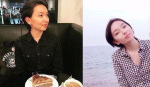 7 aydır kayıp olan Kazak kız, ormanda asılı bulundu