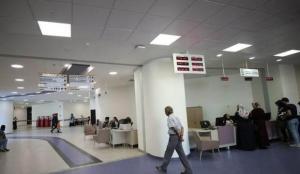Özel hastanede skandal: Sağlıklı 291 kişiye lazerle 6 milyonluk vurgun