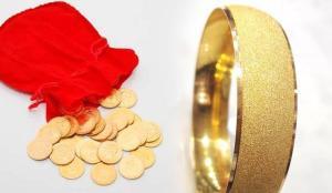 Altın fiyatları kaç TL oldu? 8 Şubat Çeyrek altın Gram altın Bilezik alış satış fiyatı