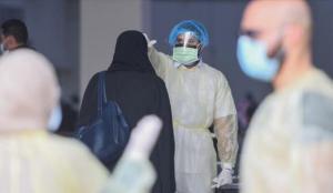 Filistin ve Ürdün'de Kovid-19'dan ölümler, Katar'da vakalar arttı