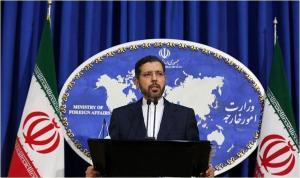 İran'dan 'Fars Körfezi' yerine 'Arap Körfezi' diyen Rusya'ya nota