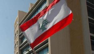 Lübnan ekonomisi 2020'de yüzde 20 küçüldü