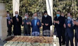 Milli Mücadele Karşıtı İskilipli Atıf İçin Anma Düzenleyen Çorum Valisi ve AKP'liler Tepkilerin Odağında