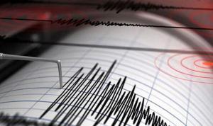 SON DAKİKA   Bingöl'de 4.1 büyüklüğünde deprem