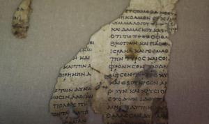 60 yıl sonra ilk kez: Ölü Deniz Yazmaları'nın yeni parçaları keşfedildi
