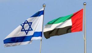 BAE ile İsrail arasında gerilim: Zirve hazırlıkları askıya alındı