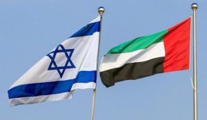 BAE ve İsrail'den İHA'lara karşı anlaşma!