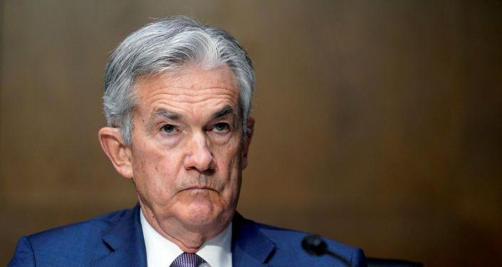 Fed Başkanı Powell: Merkez bankası dijital para birimi, nakit ve diğer para türleriyle bir arada olmalı