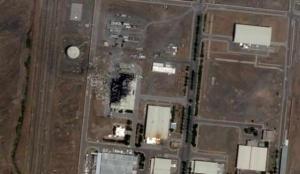 İsrail'den İran'ın nükleer tesislerine saldırı planlaması