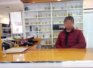 Kabinde Kıyafet Deneyen Kadını Görüntüleyen Mağaza Sahibi Tutuklandı