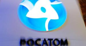 Rosatom bünyesinde İHA'lar için tuzak füze geliştirildi