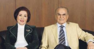 Selçuk Ecza Holding'de 5 Milyarlık Miras Kavgası: Yönetime Kayyum Atanması İstendi