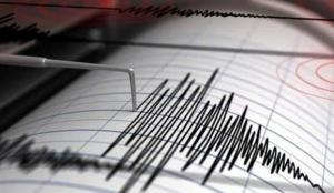 Son dakika: İran'da 5 şiddetinde deprem!