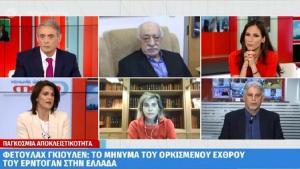 Yunanistan'dan bir skandal hareket daha: FETÖ elebaşına bu türlü takviye verdiler!