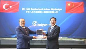 Çin Ankara Büyükelçisi'nden güneş teknolojileri fabrikasına ziyaret