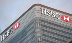 Dünyaca ünlü dev banka HSBC, ABD'den çekiliyor