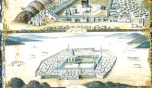 İslam'ın mukaddes üç şehri ile İstanbul arasındaki bağı anlatan tablo