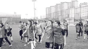 Eşitlik için spor