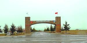 Niğde Karakapı Belediyesi işçi alacak