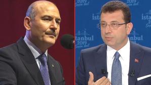 Son Dakika: İmamoğlu'nun çıkışı sonrası İçişleri'nden açıklama: İstanbul Vakfı'nın kurban bağışı toplamasına izin verilmiştir