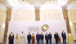 Bağdat Konferansı sonuç bildirgesinde dikkat çeken Irak ayrıntısı