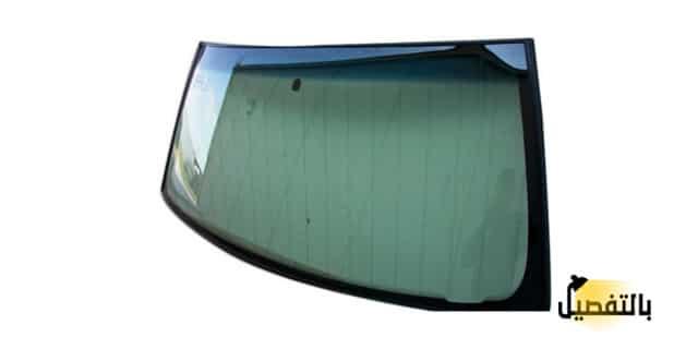 اسعار زجاج السيارات الامامي