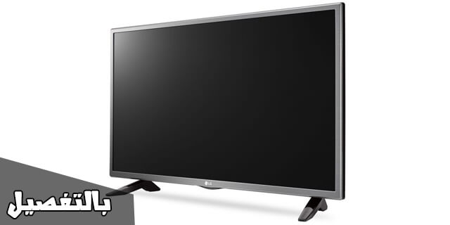 اسعار شاشات LG 32 اليوم