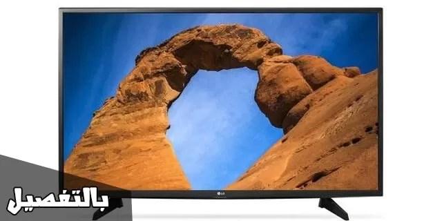اسعار شاشات LG 43 اليوم
