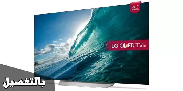 سعر شاشة LG 55 بوصة سمارت 4k في مصر